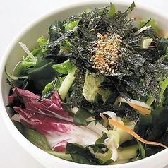 料理メニュー写真ふうふう亭サラダ