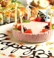 記念日のおもてなし♪コースデザートをホールケーキに!
