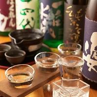 日本酒一合⇒破格のワンコイン価格!!