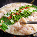 【国産もつ使用!絶品の博多白もつ鍋】まろやかな甘みとコクが特徴の西京白味噌と、国産もつを使用したうまさが自慢!たくさんの野菜と一緒に煮込んで、スープと野菜の旨みを含んだプリプリのもつは絶品です!博多料理の代表とも言えるもつ鍋は、ご来店いただいたからにはぜひ食べていただきたい逸品です。