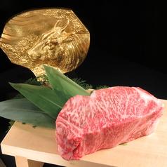 神戸ステーキバル Noble urus ノーブルウルス特集写真1
