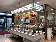 FruitscakeFactory フルーツケーキファクトリー 麻生店の写真