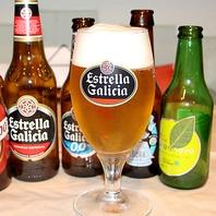 県内初!スペイン産の樽詰め【生】ビールをお楽しみあれ