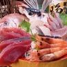 うんめ魚が食いてぇ 駅前漁港 炙りや あぶりやのおすすめポイント1