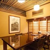 落ち着いた雰囲気の個室は接待や会食におすすめ!