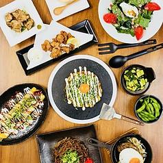 Cafe Dining KONOMI このみのおすすめ料理1