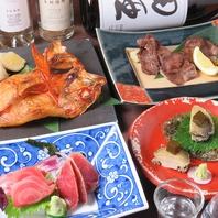【宮城・三陸】贅沢なひと品とともにお酒を楽しむ
