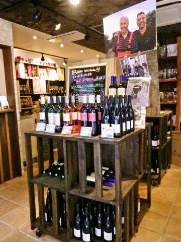 気軽にワインを立ち飲み出来るお店♪ソムリエの店長があなたに合うワインをチョイス!