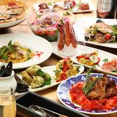 地中海バル GRATERRA グラテッラ 新宿3丁目店のおすすめ料理2