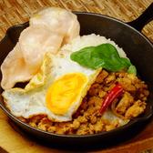 アジアン食堂 Kuu マークイズみなとみらい店のおすすめ料理2
