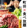 焼肉 ふうふう亭 町田店のおすすめポイント2