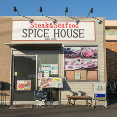 ステーキ&シーフードレストラン スパイスハウスの雰囲気1
