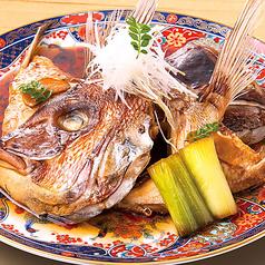 和の伝統 真鯛のかぶと煮
