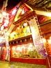 かみ風船 中央町店の写真