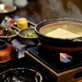 会席 碧のおすすめ料理3