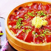 奥志摩 錦店のおすすめ料理3