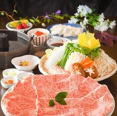 太閤本店 主税町店のおすすめ料理1
