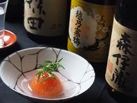 豊富な焼酎・日本酒と繊細な技が光る和食