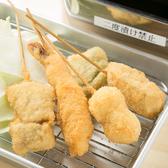 屋台居酒屋 ニュースミノエのおすすめ料理2