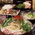 料理メニュー写真本場 博多もつ鍋 (※2人前から)