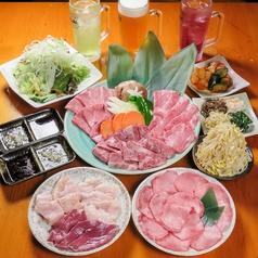 炭火焼肉 戸田一ホルモンのおすすめ料理1
