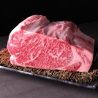 ブランド牛【京丹波平井牛や黒毛和牛A5ランク】使用