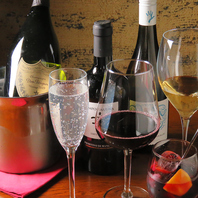 種類豊富なワインの品揃え