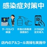 竹乃屋 福岡空港店のおすすめポイント2