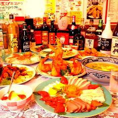 台北苑のおすすめ料理1