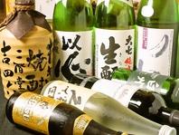 日本酒を豊富にご用意!