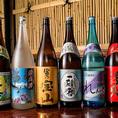 九州料理といえば『焼酎』がぴったり!黒霧島をはじめとした九州のブランド焼酎を多数ご用意しております♪実は『日本酒』も合います!十四代や久保田・万寿などあまりお目にかかれない幻の日本酒もご用意!!こだわりの焼酎と日本酒は全60種以上ご用意♪お客様にぴったりのお酒が見つかること間違いなし♪