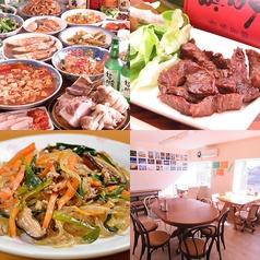 韓国料理居酒屋 アイリスの写真
