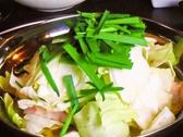 焼き鳥 和のおすすめ料理2