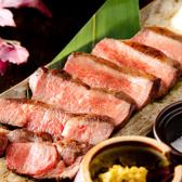 ゆるり屋次郎のおすすめ料理2