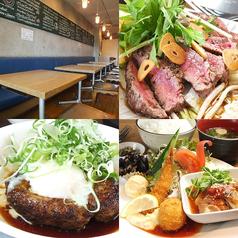 洋食の店 ITADAKIの写真