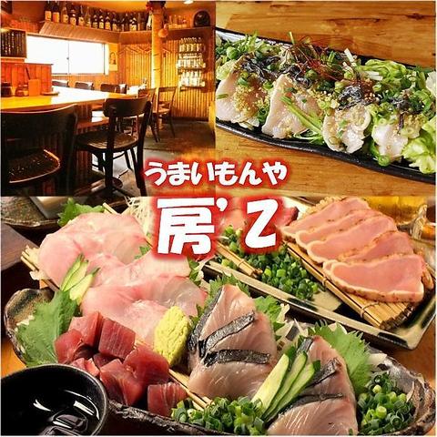 産地直送の魚や肉と地物野菜を使った料理、全国の美味い酒がじっくり味わえる。