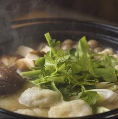 料理メニュー写真山の芋鍋