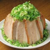 中華そば 千番 流川店のおすすめ料理3