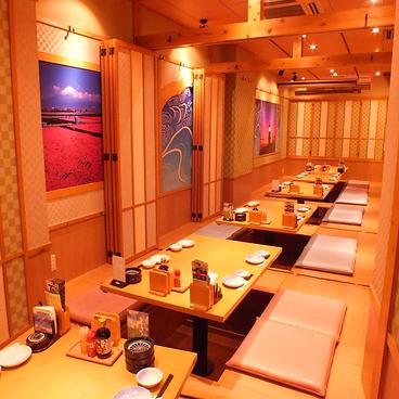 さかなや道場 富士北口店の雰囲気1