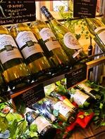【常備100種のワイン♪】