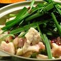 料理メニュー写真<博多>和牛のホルモン鍋