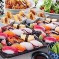 柳橋市場直送の食材を使用★ボリュームも満点!お食事のみコースもご用意しているので、ちょっとした宴会から、女子会、ママ会などご予算やシーンに合わせてお選びいただけます♪