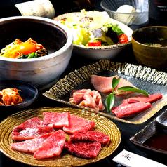 焼肉 清水 博多店のおすすめ料理1