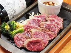 ジーニーズ 町田店のおすすめ料理1