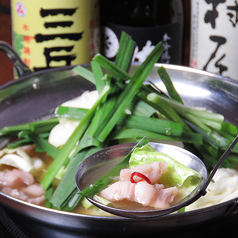 元祖もつ鍋一成のおすすめ料理1
