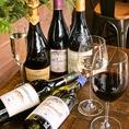 やっぱり肉料理にはワイン♪当店自慢のシュラスコに合うワインを豊富にご用意しました!!赤、白、スパークリング各種 約30銘柄を取り揃えております。