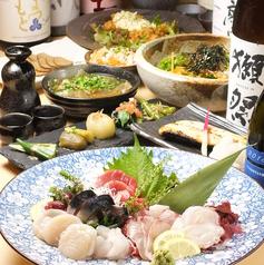 おばんざい倶楽部 Dashi 千葉銀座店のおすすめ料理1