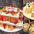 【オプション】ウエディングケーキ (8000円~)※要1週間前の予約