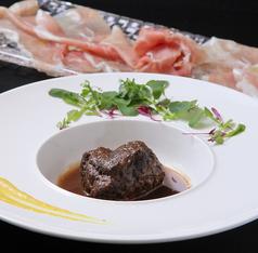 RISTORANTE TAROのおすすめ料理1