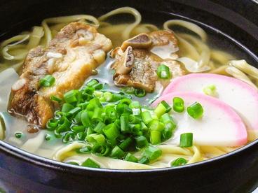沖縄料理 なかゆくいのおすすめ料理1
